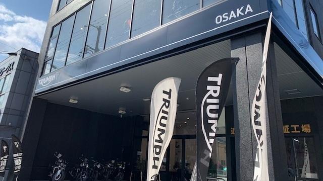 トライアンフ大阪
