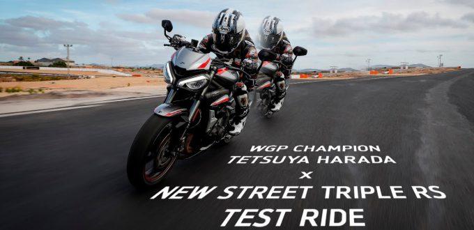 WGP世界チャンピオン原田哲也 x トライアンフ新型Street Triple RS TEST RIDE