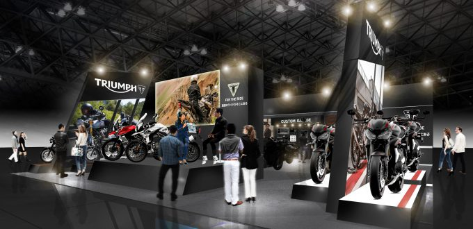 Tokyo Motorcycle Show Booth Image